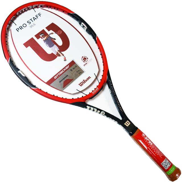 テニスラケット、プロスタッフ95Sを使用した感想と評価