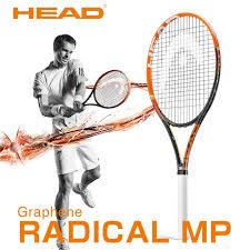テニスラケット、グラフィンラジカル使用者の感想と評価