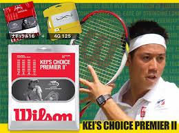 テニスガット、プロが選ぶハイブリッドの組み合わせとは?
