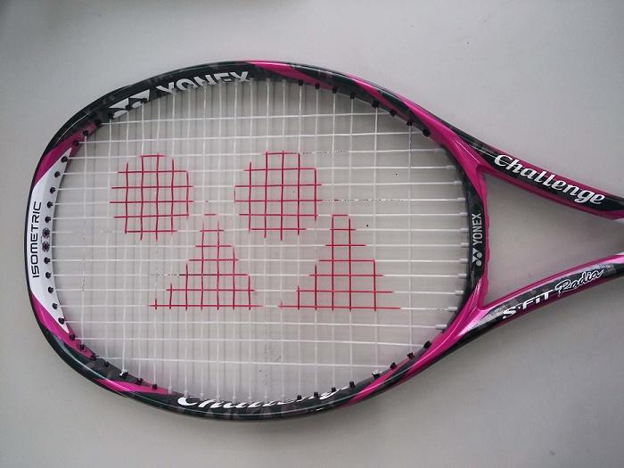 ヨネックステニスラケット、S-Fit Radia(Sフィットラディア)を使った感想と評価