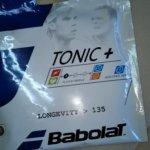 BABORAT(バボラ)トニックプラスを使用した感想とナチュラルガットの特徴
